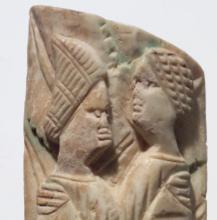 Lacerto conservato al Museo di Torcello